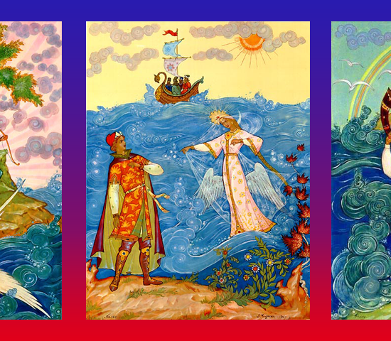 Расшифровка Сказки о Царе Салтане 1