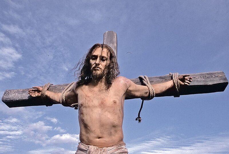 Иешуа на кресте