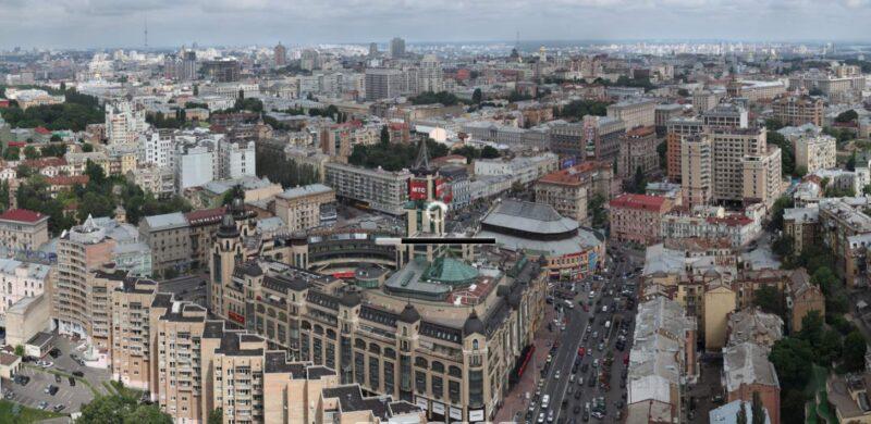 Киев - прекрасный украинский город
