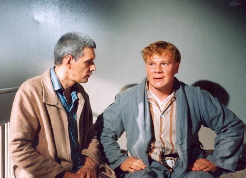 Мастер и Иван в доме скорби