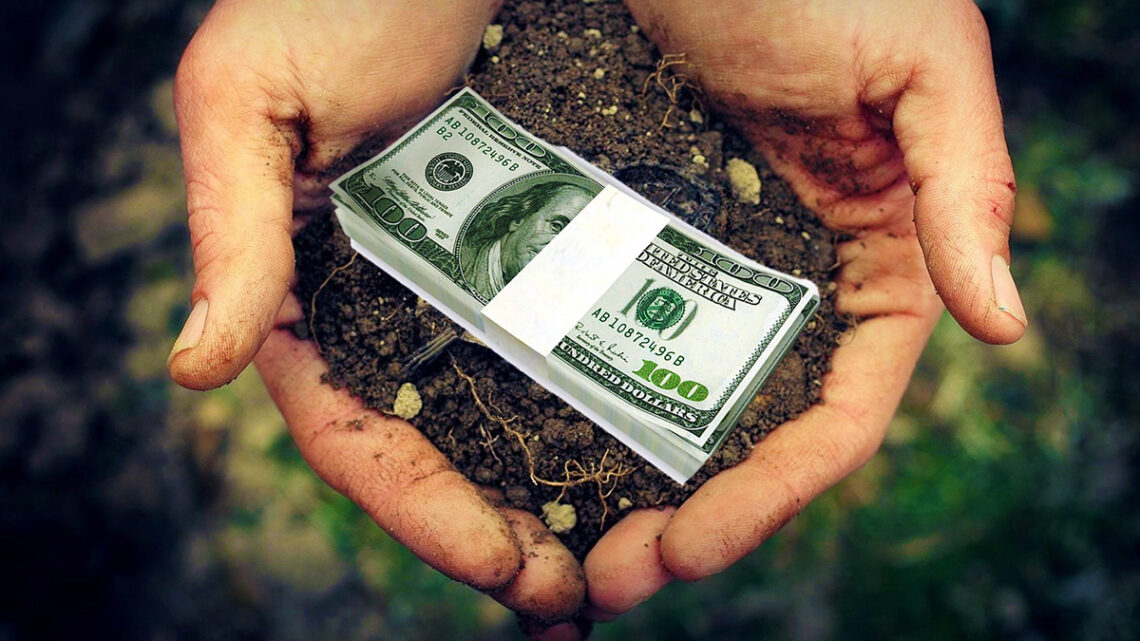 Земля - деньги